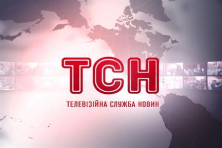 Смотреть онлайн ТСН-Новини. Вечерний (19.12.2013)
