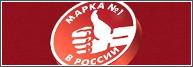 Народная марка в Кремле 22.12.2013 смотреть онлайн