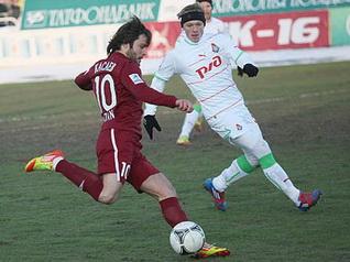 Локомотив – Рубин (03.04.2016) Премьер лига, 22-й тур