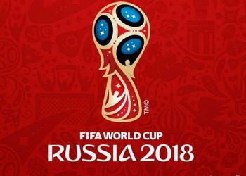 Мексика – Канада (30.03.2016) Чемпионат Мира