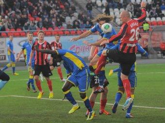 Амкар — Ростов (18.03.2016) Премьер лига, 21-й тур