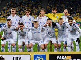 Динамо Киев – Александрия (06.04.2016) Кубок Украины