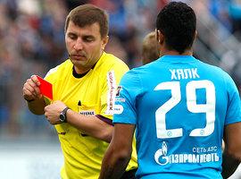Мордовия – Амкар (15.04.2016) Премьер лига, 24-й тур