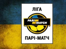 Шахтёр – Динамо (01.05.2016) Премьер лига, 24-й тур