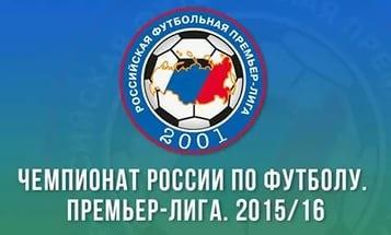 Зенит - Ростов (эфир от 12.08.2016) Россия. Премьер-Лига. 3-й тур