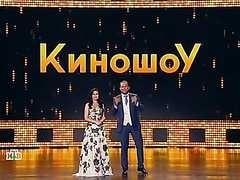 Киношоу. Максим Аверин и Анастасия Заворотнюк (16.10.2016)