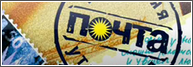 Утренняя почта с батьями Пономаренко 29 12 2013 смотреть онлайн
