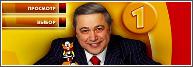 Смехопанорама Евгения Петросяна 770 выпуск 29 12 2013 смотреть онлайн