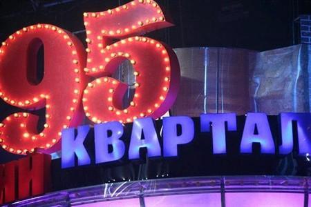 Вечерний квартал / Лучшее Часть 4 (эфир от 09.01.2014) смотреть онлайн