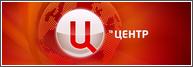 Кола Бельды. Моряк из тундры 04.01.2014 смотреть онлайн