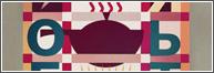 Время обедать 13.01.2014 смотреть онлайн