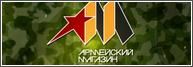 Армейский магазин 12.01.2014 смотреть онлайн