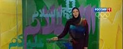 Мусульмане 10.01.2014 смотреть онлайн