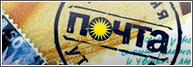 Утренняя почта с батьями Пономаренко 12. 01. 2014 смотреть онлайн