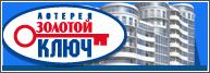 Лотерея Золотой ключ 25.01.2014 смотреть онлайн