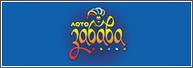 Лото Забава 754 тираж смотреть онлайн (19.01.2014) 1+1