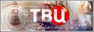 Истории спасения: Второй Маресьев  22.01.2014 смотреть онлайн