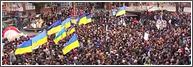 Карта восставшей Украины смотреть онлайн (24.01.2014) Карта повсталої України захоплені ОДА областей