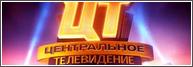 Центральное телевидение за 01.03.2014 смотреть онлайн на НТВ