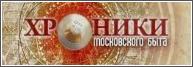 Хроники московского быта Человек не родился смотреть онлайн (31.01.2014) ТВ Центр