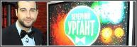Вечерний Ургант смотреть онлайн (31.01.2014) Олег Табаков и Владимир Машков Первый канал