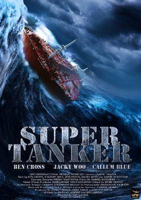 Супертанкер / Super Tanker (2011) онлайн