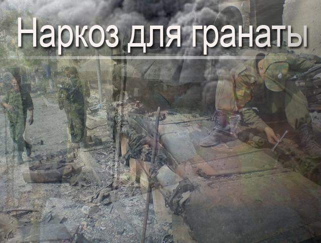 Истории спасения смотреть онлайн Наркоз для гранаты 15.10.2013 / ТВЦ