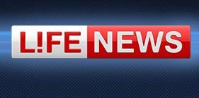Канал Life News прямая трансляция