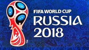 Аргентина - Швейцария прямой эфир матча 17.06.2018