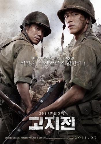 Линия фронта (2011)  смотреть онлайн