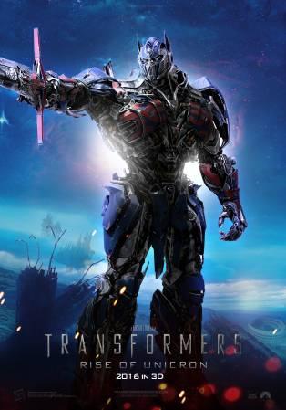 Трансформеры 5 (2016)