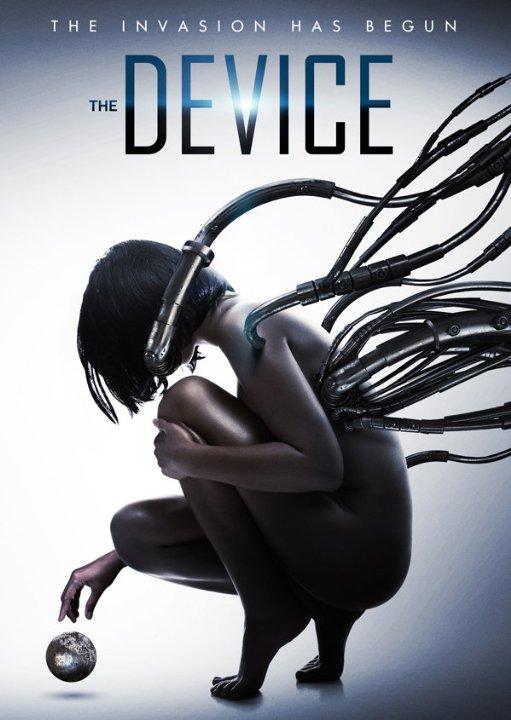Шар / The Device (2015)