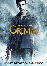 Гримм 5 Сезон: 19 Серия на русском языке / Grimm (01.05.2016)