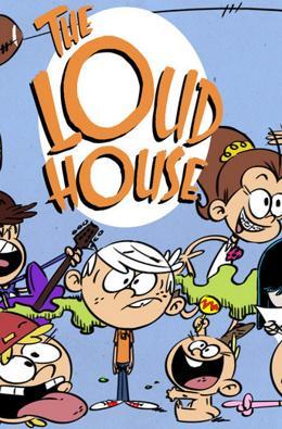 Громкий дом 1 серия / The Loud House (08.05.2016)