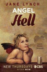 Ангел из ада 13 серия / Angel from Hell (23.05.2016)