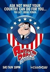 Американский папаша 12 сезон 18 серия / American Dad! (31.05.2016)