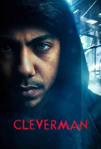 Умный человек 1 серия / Cleverman (03.06.2016)