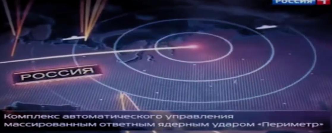 Периметр. Мертвая рука Документальный спецпроект (эфир 03.06.2016)