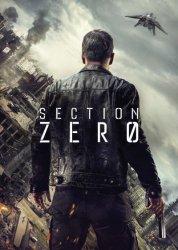 Нулевой взвод 7 серия / Section Zero (07.06.2016)