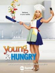 Молодые и голодные 4 сезон 2 серии / Young & Hungry (09.06.2016)