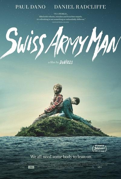Человек – швейцарский нож (2016)