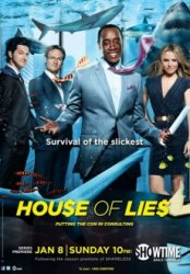 Обитель лжи 5 сезон 10 серия / House of Lies (13.06.2016)