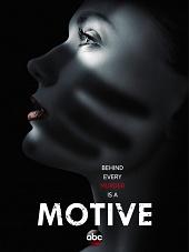Мотив 4 сезон 7 серия / Motive (07.07.2016)