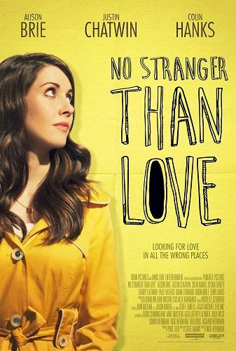 Не менее странно, чем любовь (2015)