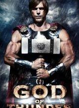 Бог грома (2015)