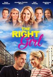 Нестоящая девчонка / The Right Girl (2015)