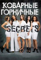 Коварные горничные 4 сезон 7 серия / Devious Maids (18.07.2016)