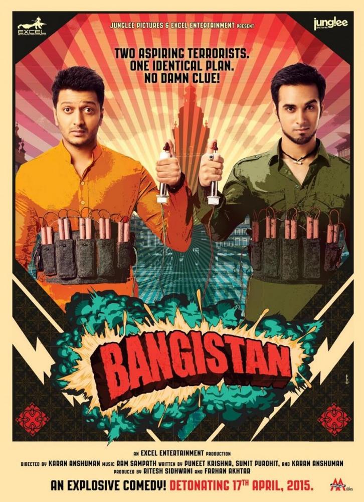 Бангистан (2015)