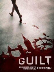 Обвиняемая 6 серия / Guilt (26.07.2016)