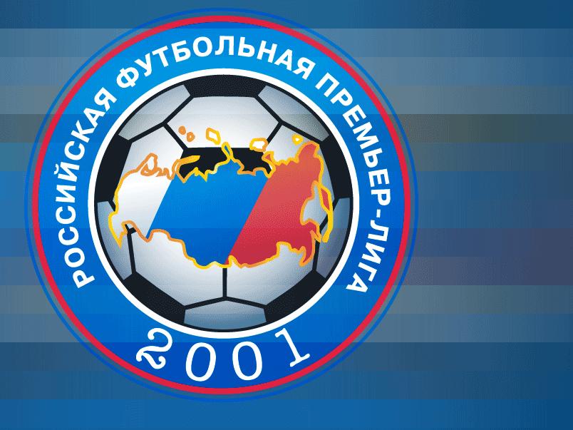 Урал — Уфа (эфир от 31.07.2016) 1 тур Россия - Премьер-Лига